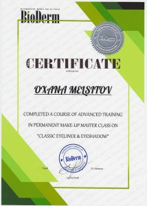 Certificate Advanced Training in Permanent Make-up Master Class Classic Eyeliner
