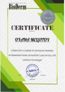 Certificate Advanced Training in Permanent Make-up Master Class Lipstick Technique
