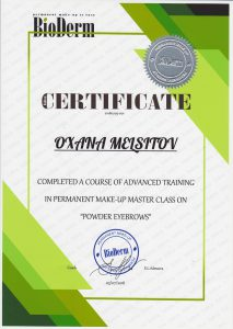 Certificate Advanced Training in Permanent Make-up Master Class Powder Eyebrows